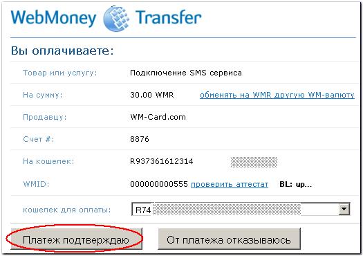 Балтика банк курс валют