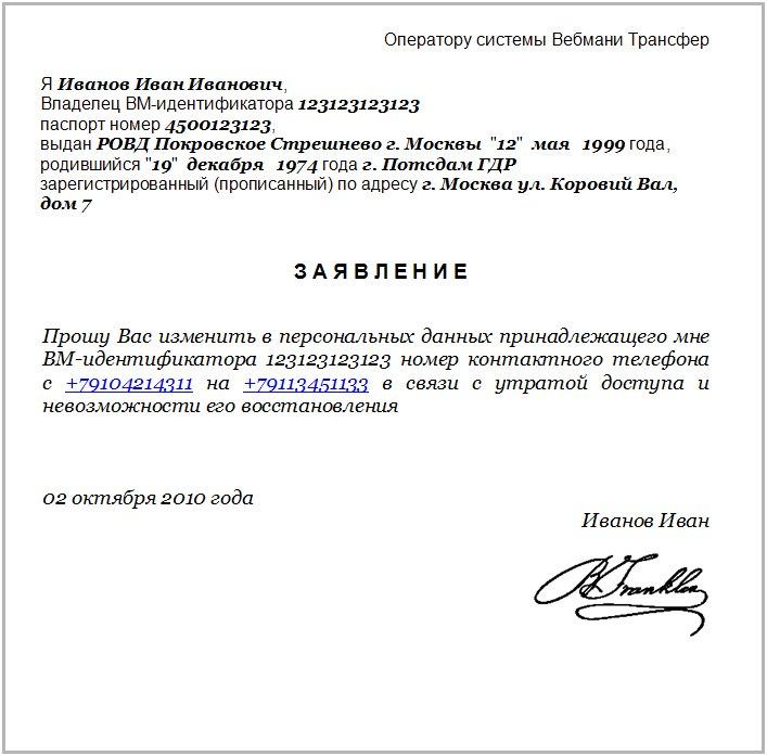 Документы для кредита Стрешнево справку с места работы с подтверждением Дубки улица