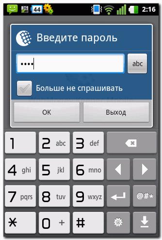 Програмку для мобильного кошелька