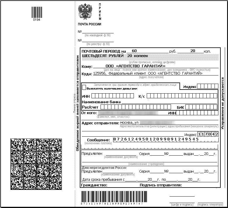 Львовский Погрузчик - Навантажувачі - - сторінка