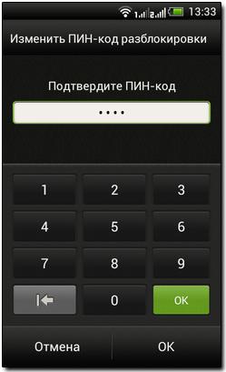 скачать файл сертификата на sd-карту для андроид
