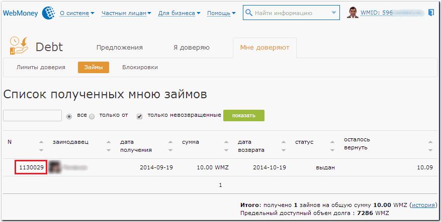 ипотечный калькулятор онлайн втб 24 с досрочным