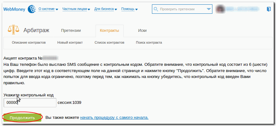 мфо займ под залог недвижимости москва