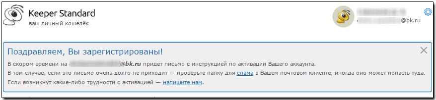 mini webmoney ru входсколько можно отсутствовать в школе без справки