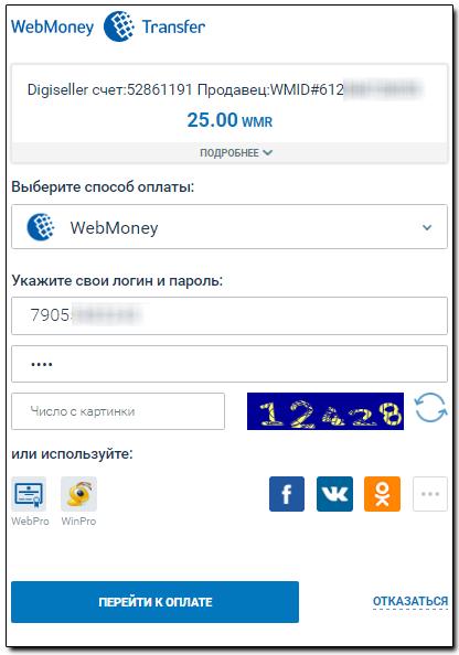 новые рисованные сервера вов 3.3.5