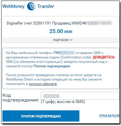 Чек вебмани платежный баланс сша