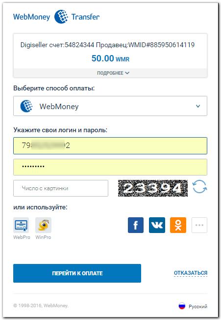 Как проплатить биткоин работа на форекс в молдове
