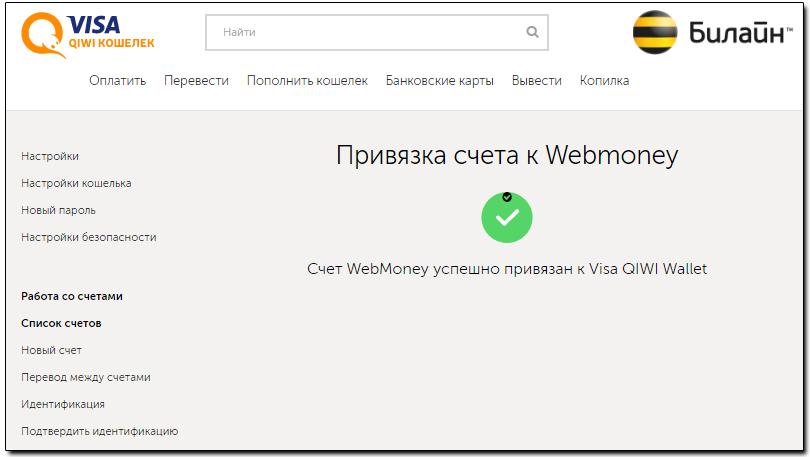Работа русские интернет сайты webmoney европейские интернет магазины работающие с россией
