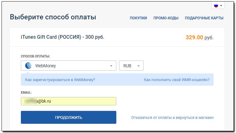 Межевание - консультация ЗЕМ. РУ 54