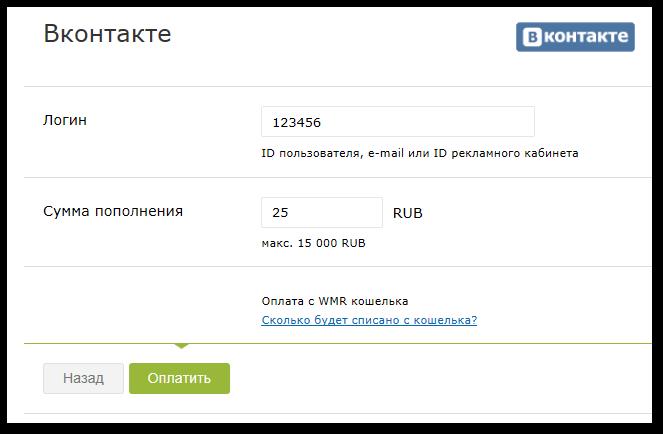 """После нажатия кнопки """"Оплатить"""" браузер перенаправляет вас на сайт Сервиса  Мерчант. Введите Ваш номер телефона, укажите пароль - набор из четырёх  цифр, ... fe3eaccdb29"""