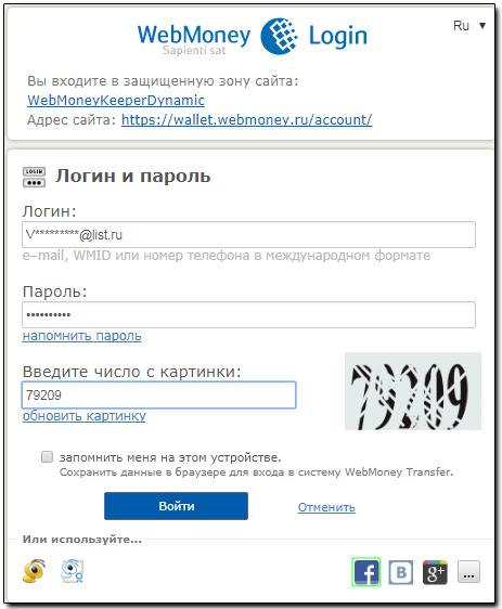 Игровые автоматы бизнес в интернете webmoney c чего начать игровые автоматы клеопатра онлайнi