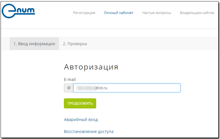 отп банк кредит наличными без справки о доходах по паспорту омск