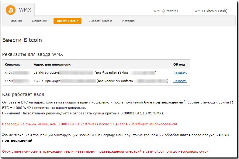 Кошельки биткоин wiki почему биткоин резко падает