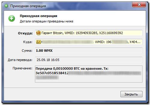 wmx btc quanto si può fare trading criptovaluta