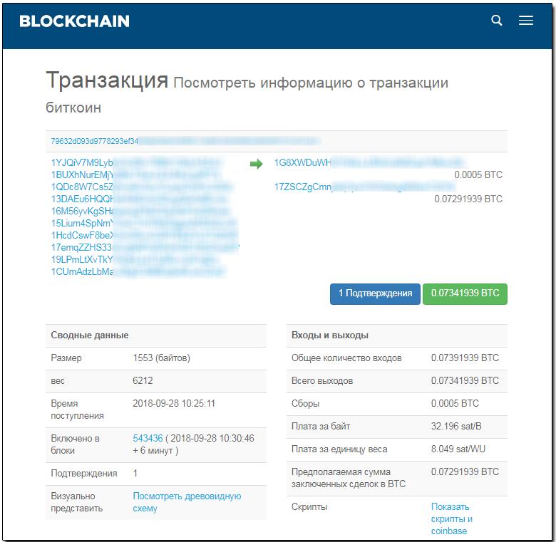 Изображение - Как вывести биткоины на вебмани 181001123634_vyvod_wmx_5