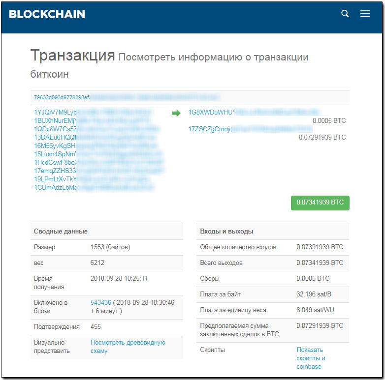 Изображение - Как вывести биткоины на вебмани 181001123634_vyvod_wmx_6